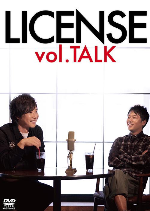 LICENSE vol_TALK